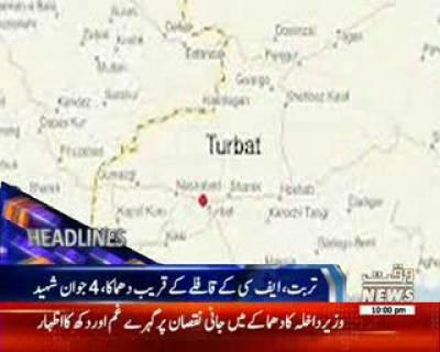 Waqtnews Headlines 10:00 PM 23 April 2017