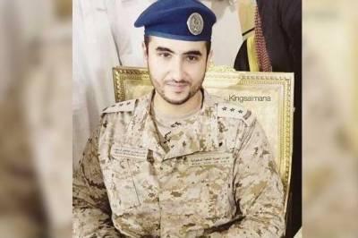 سعودی فرمانروا شاہ سلمان نے اپنے بیٹے کو امریکا میں سفیر مقرر کر دیا۔