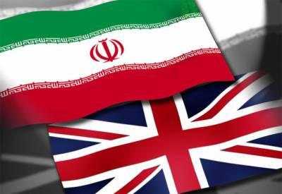 برطانوی حکومت نے ایرانیوں کے گرد گھیرا تنگ کر دیا۔