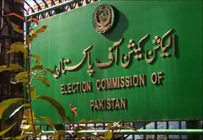 انتخابی ضابطہ اخلاق کی خلاف ورزی' عمران خان اور حمزہ شہبازکے خلاف فیصلہ محفوظ