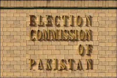 ضمنی انتخابات میں ضابطہ اخلاق کی خلاف ورزیوں سے متعلق کیس کی سماعت میں حمزہ شبہاز شریف کے وکیل نے الیکشن کمیشن سےغیر مشرو ط معافی مانگ لی