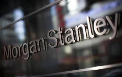 مورگن سٹینلے بینک کے سہ ماہی منافع میں74 فیصد اضافہ