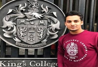پاکستانی طالب علم کنگ کالج لندن میں سٹوڈ نٹس یونین کا صدر منتخب