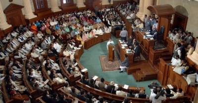 پنجاب اسمبلی کے اجلاس میں اپوزیشن نے وزیراعظم کے استعفے کے مطالبے پر شدید احتجاج کیا