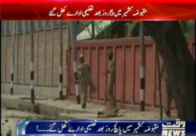 Police fire at student protesters in Occupied Kashmir