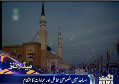 Waqtnews Headlines 03:00 PM 24 April 2017