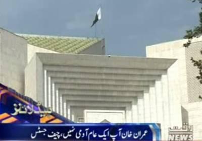 Waqtnews Headlines 11:00 AM 24 April 2017