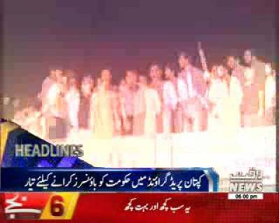Waqtnews Headlines 06:00 PM 28 April 2017