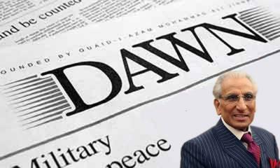 چھ اکتوبر انگریزی اخبار میں چھپنے والی رپورٹ نے ہنگامہ برپا کردیا