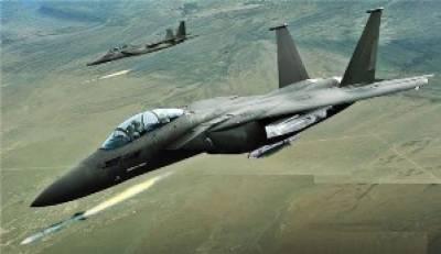 کیوبا میں آرمی کا ایک طیارہ پہاڑی علاقے میں گر کر تباہ ہوگیا