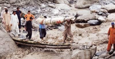 چترال کی وادی برغوذی بنیادی سیولیات سے محروم