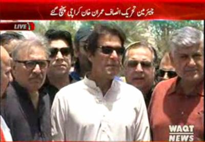 کراچی ماضی میں کیسا شہر تھا عمران خان نے سب بتا دیا۔۔