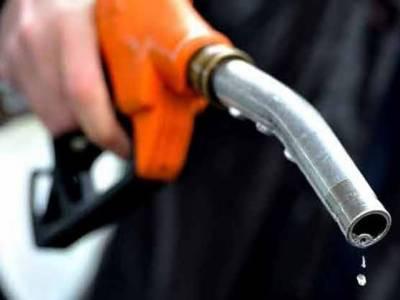 پٹرولیم مصنوعات کی موجودہ قیمتیں برقرار کھنے کا اعلان