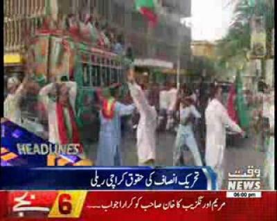 Waqtnews Headlines 06:00 PM 30 April 2017