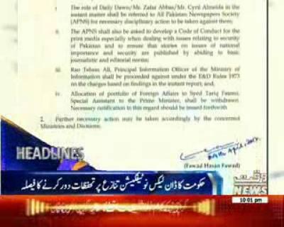 Waqtnews Headlines 10:00 PM 30 April 2017