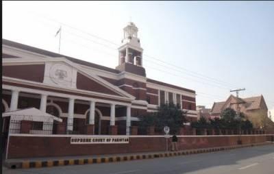 پانامہ کیس کے فیصلے پر نظر ثانی کے لئے سپریم کورٹ لاہور رجسٹری میں آئینی درخواست دائر کر دی گئی