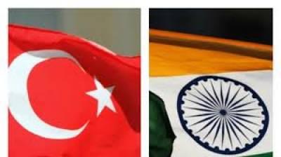 بھارت نے ترک صدر کی جانب سے مسئلہ کشمیر پر ثالثی کی پیشکش مسترد کردی