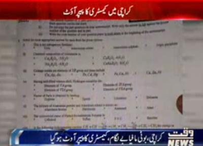 سندھ میں بوٹی مافیا نے انٹرمیڈیٹ کے امتحانات کو مذاق بنالیا