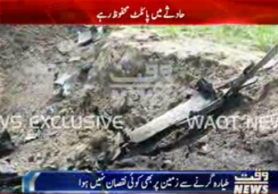 PAF Plane Crashed In Jang.,