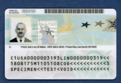 امریکی امیگریشن سروسز نے نقالی سے محفوظ گرین کارڈز جاری کرنے کا آغاز کر دیا۔
