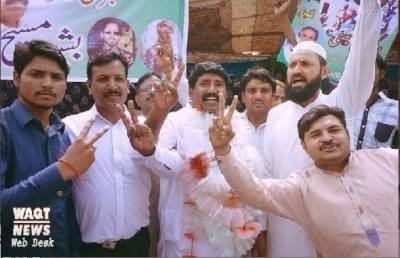فاروق آبادمیں ضمنی الیکشن ایک اور مرحلہ مکمل