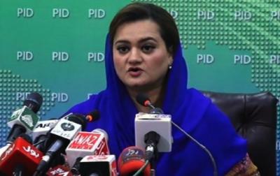 وزیراعظم پر کرپشن کا جھوٹا الزام لگا کر ملک کی ترقی کو روکا جارہا ہے,وزیرمملکت برائے اطلاعات ونشریات مریم اورنگزیب
