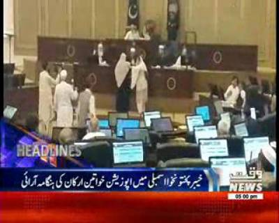 Waqtnews Headlines 05:00 PM 02 May 2017
