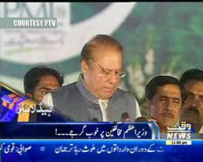 Waqtnews Headlines 11:00 PM 02 May 2017