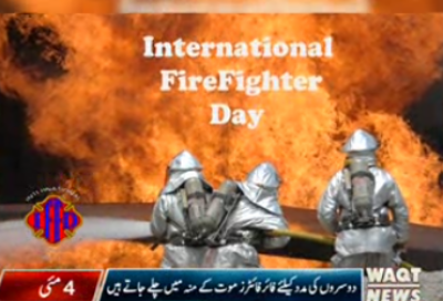 Today Firefighters Day is being celebrated around the world.