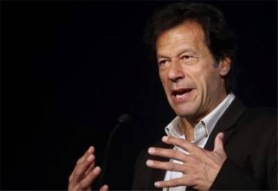 عمران خان نے لندن فلیٹ اور بنی گالہ رہائش گاہ کی منی ٹریل پیش کرنے کا اعلان کر دیا