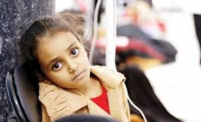 یمن میں ہیضے کی وباءسے 34 افراد ہلاک، دو ہزار سے زائد متاثر