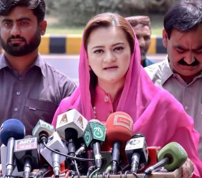 میڈیا کو پاکستان کا مثبت تشخص اجاگر کرنا چاہیے.ملکی ترقی کیلئے معیشت پر مبنی تعلیم انتہائی ضروری ہے:مریم اورنگزیب
