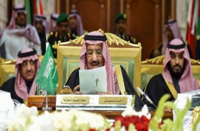 عرب: اسلامک اور یو ایس کانفرنس میں شرکت کے لئے دعوت نامے جاری