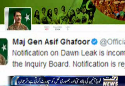 DGISPR withdraws his 29 April tweet , says Dawnleaks issue have solved