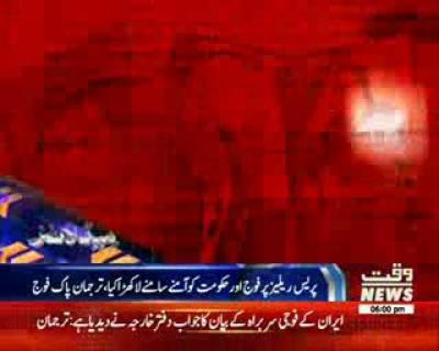 Waqtnews Headlines 06:00 PM 10 May 2017