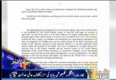 Waqtnews Headlines 08:00 AM 10 May 2017