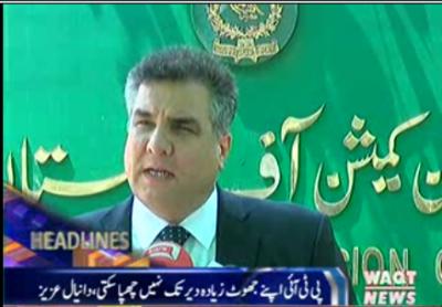 Waqtnews Headlines 12:00 PM 10 May 2017