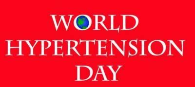 پاکستان سمیت دنیا بھرمیں ہائی بلڈ پریشر کا دن منایا جارہا ہے