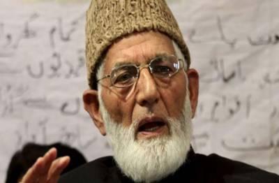 مقبوضہ کشمیر انتظامیہ نے سید علی گیلانی کوعلاج کے لئے ہسپتال جانے سے روک دیا۔