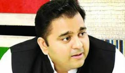 سوشل میڈیا والوں کے لیے تحریک انصاف کے ترجمان فواد چوہدری نے لیگل سیل قائم کردیا