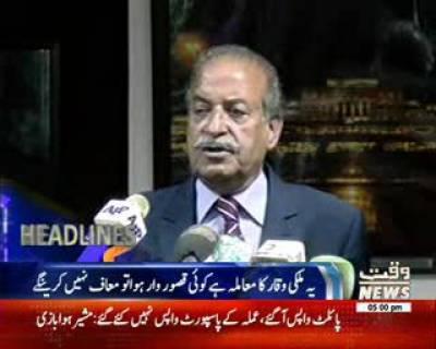 Waqtnews Headlines 05:00 PM 17 May 2017