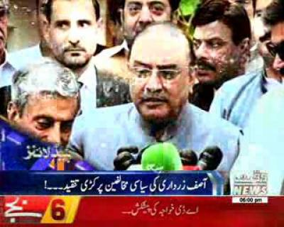 Waqtnews Headlines 06:00 PM 17 May 2017
