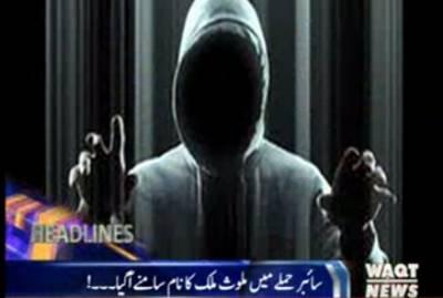 Waqtnews Headlines 08:00 AM 17 May 2017