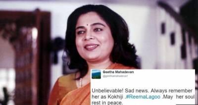 معروف بھارتی اداکارہ ریما لاگو انتقال کر گئیں