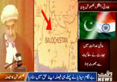 بھارتی میڈیا مسلسل پاکستان کے خلاف زہر اگلنے میں مصروف