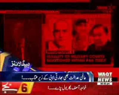 Waqtnews Headlines 06:00 PM 18 May 2017