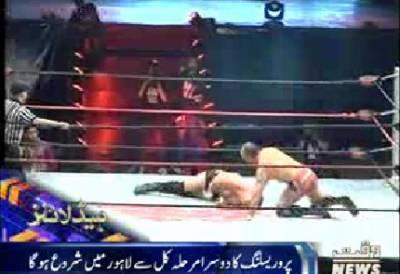 Waqtnews Headlines 11:00 AM 18 May 2017