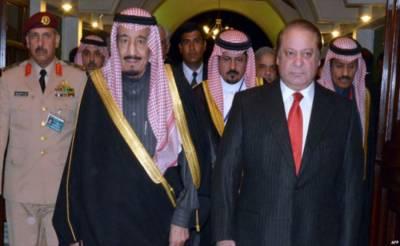 سعودی دارالحکومت ریاض عالمی رہنماؤں کا مرکز بن گیا،