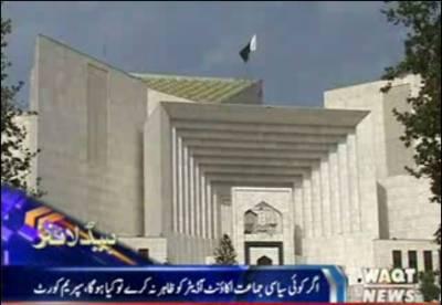 Waqtnews Headlines 01:00 PM 24 May 2017