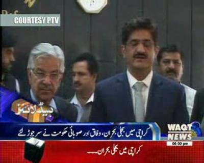 Waqtnews Headlines 06:00 PM 24 May 2017